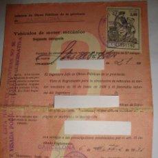 Coches: ESTUDEBAKER. Lote 194493802