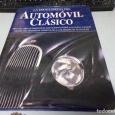 Coches: LA ENCICLOPEDIA DEL AUTOMÓVIL CLÁSICO EDITORIAL LIBRA.. Lote 208390363