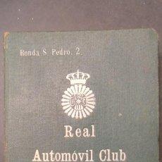Carros: REAL AUTOMOVIL CLUB DE CATALUÑA-ANUARIO 1918-. Lote 251351140