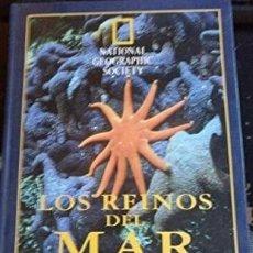Coches: LOS REINOS DEL MAR.. Lote 283141418
