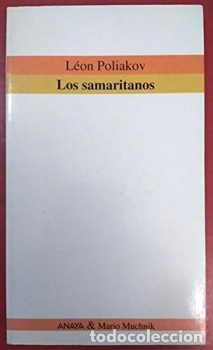 LOS SAMARITANOS (Coches y Motocicletas - Coches Antiguos (hasta 1.939))