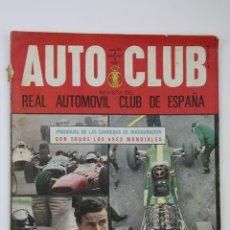 Coches: PUBLICACIÓN / REVISTA COCHES - AUTO CLUB - JULIO 1967, Nº 7 - ESPECIAL JARAMA, INAUGURACIÓN FRANCO. Lote 107908558