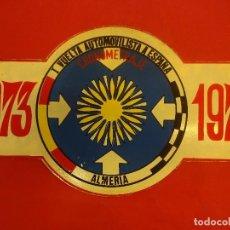 Coches: I VUELTA AUTOMOVILISTA A ESPAÑA. ALMERIA. CHAPA ORIGINAL AÑO 1973. 45 X 26 CTMS.. Lote 117828151