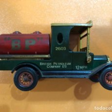 Coches: COLECCION 5 MATCHBOX YESTERYEAR 1984. Lote 138753502