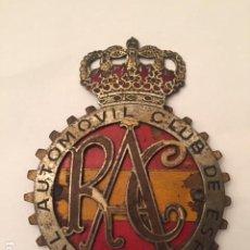 Coches: INSIGNIA REAL AUTOMOVIL CLUB DE ESPAÑA. Lote 184558672