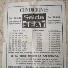 Coches: ANTIGUAS TARIFAS DE COCHES SEAT - SERVICIO OFICIAL. Lote 243136620