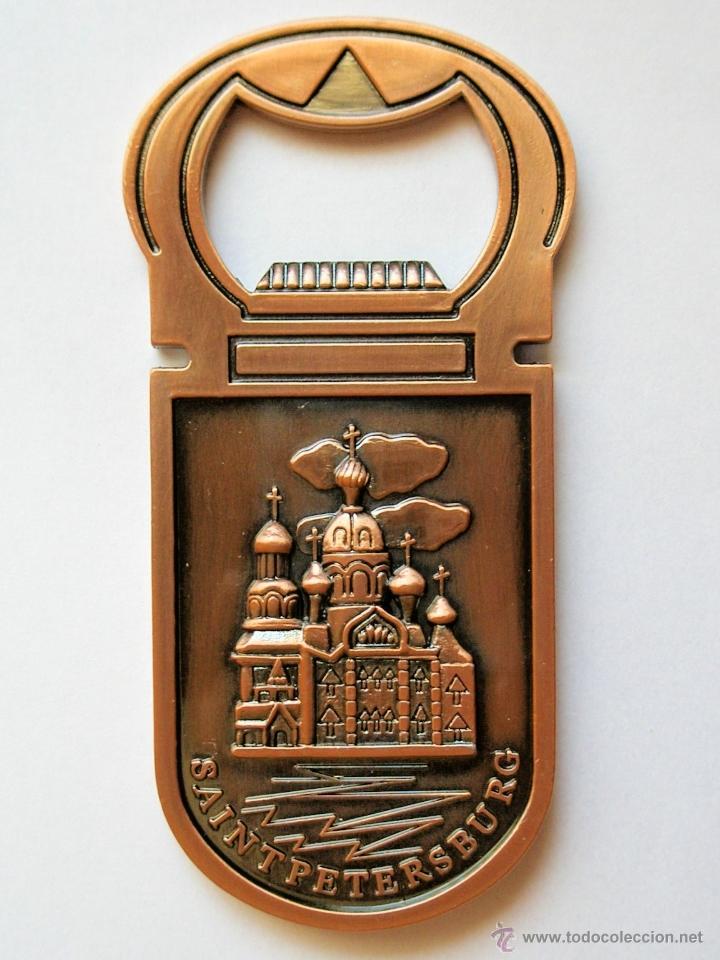 ABREBOTELLAS RUSO DE SAN PETERSBURGO (Coleccionismo - Botellas y Bebidas - Abrebotellas y Sacacorchos)