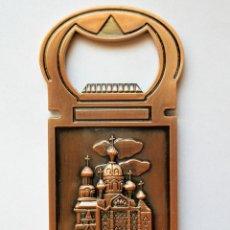 Abrebotellas y sacacorchos de colección: ABREBOTELLAS RUSO DE SAN PETERSBURGO. Lote 52301134