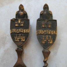 Abrebotellas y sacacorchos de colección: 2 ABRIDORES METÁLICOS ABREBOTELLAS Y SACACORCHOS RECUERDO SOUVENIR DE BUDAPEST -ENVÍO CERTIFICADO 6. Lote 230687390