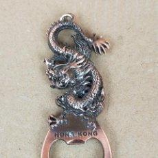 Abrebotellas y sacacorchos de colección: ABREBOTELLAS HONG KONG. Lote 235449590