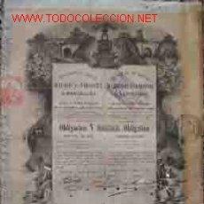 Coleccionismo Acciones Españolas: OBLIGACION: FERROCARRILES DIRECTOS MADRID Y ZARAGOZA A BARCELONA. 1883. Lote 11024096