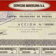 Coleccionismo Acciones Españolas: ACCION CERVEZAS DE BARCELONA 1966 RB. Lote 26590006