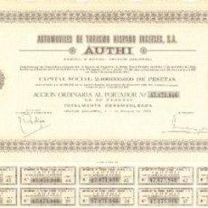 Coleccionismo Acciones Españolas: LOTE DE 10 ACCIONES AUTOMOVILES DE TURISMO 'AUTHI' NAVARRA. Lote 115937187