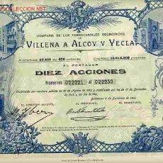 Coleccionismo Acciones Españolas: ACCION FERROCARRIL VILLENA ALCOY YECLA 1910 (10 ACCIONES). Lote 24088958