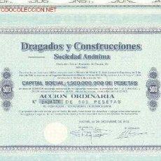 Coleccionismo Acciones Españolas: CONSTRUCTORA : DRAGADOS Y CONSTRUCCIONES *. Lote 98986208