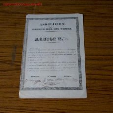 Colecionismo Ações Espanholas: ASOCIACION CAMINO DEL RIO UROLA .. AZPEITIA 1846 .. DOS MIL REALES DE VELLON. Lote 19026293