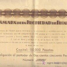 Coleccionismo Acciones Españolas: 1936 250 PESETAS CAMARA DE LA PROPIEDAD DEL FIGARÓ OBLIGACIÓN Nº010 CON 19 CUPONES. Lote 25327541