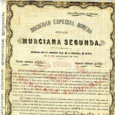 Coleccionismo Acciones Españolas: CARTAGENA 1880.-SOCIEDAD ESPECIAL MINERA TITULADA MURCIANA SEGUNDA. Lote 24934338
