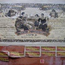 Coleccionismo Acciones Españolas: MAGNIFICA ACCION DE 1916 PANIFICADORA POPULAR MADRILEÑA. Lote 26502504