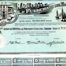 Coleccionismo Acciones Españolas: ACCION DE MAQUINISTA Y FUNDICION DEL EBRO S.A. ZARAGOZA, 26-4-1969. Lote 4886717