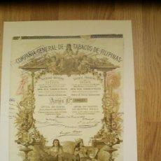 Coleccionismo Acciones Españolas: * REPRODUCCION * ACCIÓN TABACOS DE FILIPINAS, 1882. Lote 19587320