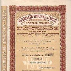 Coleccionismo Acciones Españolas: ALCOHOLERA VINÍCOLA DE LEVANTE, YECLA - MURCIA (1933) EMISIÓN TOTAL: 300 ACCIONES. Lote 25318136
