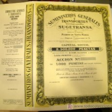Coleccionismo Acciones Españolas: SUMINISTROS GENERALES Y TRANSPORTES. PUERTO DE SANTA MARIA. AÑO 1960.. Lote 25778075