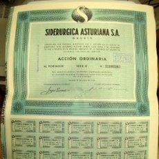 Coleccionismo Acciones Españolas: SIDERURGICA ASTURIANA. MADRID. AÑO 1949.. Lote 9636524