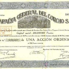 Coleccionismo Acciones Españolas: ACCIÓN COMPAÑIA GENERAL DEL CORCHO S.A.E. 1929. Lote 8698390