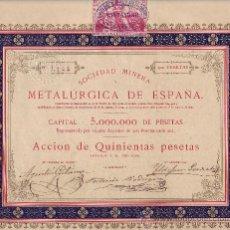 Coleccionismo Acciones Españolas: SOCIEDAD MINERA METALÚRGICA DE ESPAÑA, SANTANDER, CANTABRIA (1880). Lote 25461340