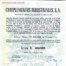 Coleccionismo Acciones Españolas: COMPLEMENTOS INDUSTRIALES 1960 BARCELONA *. Lote 2621284