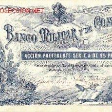 Coleccionismo Acciones Españolas: ACCIÓN DEL BANCO MILITAR Y DE COMERCIO (MADRID, 1893). ACCIÓN DE 25 PESETAS. . Lote 64887353