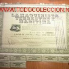 Coleccionismo Acciones Españolas: ACCION DE: LA MAQUINISTA TERRESTRE Y MARITIMA.1958. Lote 3022320