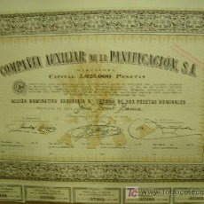 Coleccionismo Acciones Españolas: ACCION DE LA COMPAÑIA AUXILIAR DE LA PANIFICACION, S.A. 1949. Lote 11247168