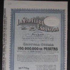 Coleccionismo Acciones Españolas: ACCION LA PAPELERA ESPAÑOLA. BILBAO 1939.. ENVIO GRATIS¡¡¡. Lote 15912874