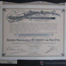 Coleccionismo Acciones Españolas: ACCION. SOCIEDAD AGUAS POTABLES Y MEJORAS DE VALENCIA. 1956. ENVIO GRATIS¡¡¡. Lote 17397536