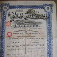 Coleccionismo Acciones Españolas: THE PEÑA COPPER MINES LIMITED (HUELVA, 1912) CERTIFICADO DE 5 ACCIONES. Lote 25799973