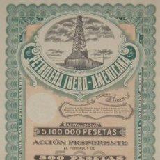 Collezionismo Azioni Spagnole: PETROLERA IBERO-AMERICANA, SAN SEBASTIÁN , GUIPÚZCOA (1922). Lote 25852058
