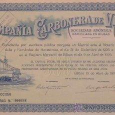 Collezionismo Azioni Spagnole: COMPAÑÍA CARBONERA DE VIGO, PONTEVEDRA (1926) - EMISIÓN TOTAL: 800 ACCIONES. Lote 102732782