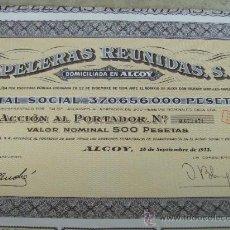 Coleccionismo Acciones Españolas: ACCION DE PAPELERAS REUNIDAS SA -DOMICILIADA EN ALCOY. Lote 30366741