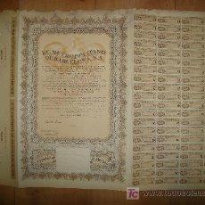 Coleccionismo Acciones Españolas: OBLIGACION DE FERROCARRIL METROPOLITANO DE BARCELONA. BARCELONA 26 DE MARZO DE 1929. Lote 206420330