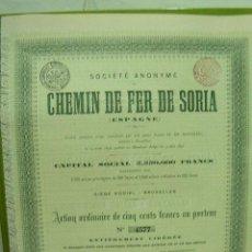 Coleccionismo Acciones Españolas: FERROCARRIL DE SORIA ACCION ORDINARIA 500 FRANCOS. AÑO 1893 CON CUPONES.. Lote 25408273