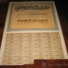 Coleccionismo Acciones Españolas: FUNDICIÓN LA NUEVA, GIJÓN, ASTURIAS (1952). Lote 205285953