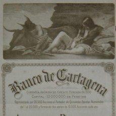 Coleccionismo Acciones Españolas: BANCO DE CARTAGENA , MURCIA (1900). Lote 23733270