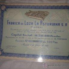 Coleccionismo Acciones Españolas: FABRICA DE LOZA LA ASTURIANA S.A (FALOSA) 9 DE JUNIO DE 1951. Lote 18223181