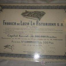 Coleccionismo Acciones Españolas: FABRICA DE LOZA LA ASTURIANA S.A (FALOSA) GIJON 30 DE JULIO DE 1956 . Lote 26895479