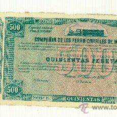 Coleccionismo Acciones Españolas: 1885 RARA OBLIGACIÓN DE 500 PTAS. 1 JULIO 1885 COMPAÑIA DE LOS FERROCARRILES DE MALLORCA VALOR ALTO. Lote 21971163