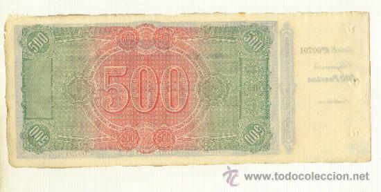 Coleccionismo Acciones Españolas: 1885 RARA OBLIGACIÓN DE 500 PTAS. 1 JULIO 1885 COMPAÑIA DE LOS FERROCARRILES DE MALLORCA VALOR ALTO - Foto 2 - 21971163