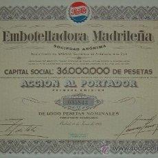 Coleccionismo Acciones Españolas: EMBOTELLADORA MADRILEÑA S.A. PEPSI-COLA, MADRID (1962). Lote 25318107