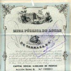 Coleccionismo Acciones Españolas: MINA PUBLICA DE AGUAS DE TARRASA - ACCIÓN Nº 7237 - 1940. Lote 25853933